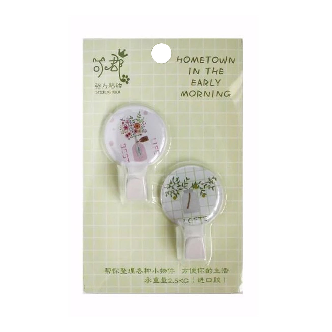 Set Of 2 Self Adhesive Hooks - Bouquet