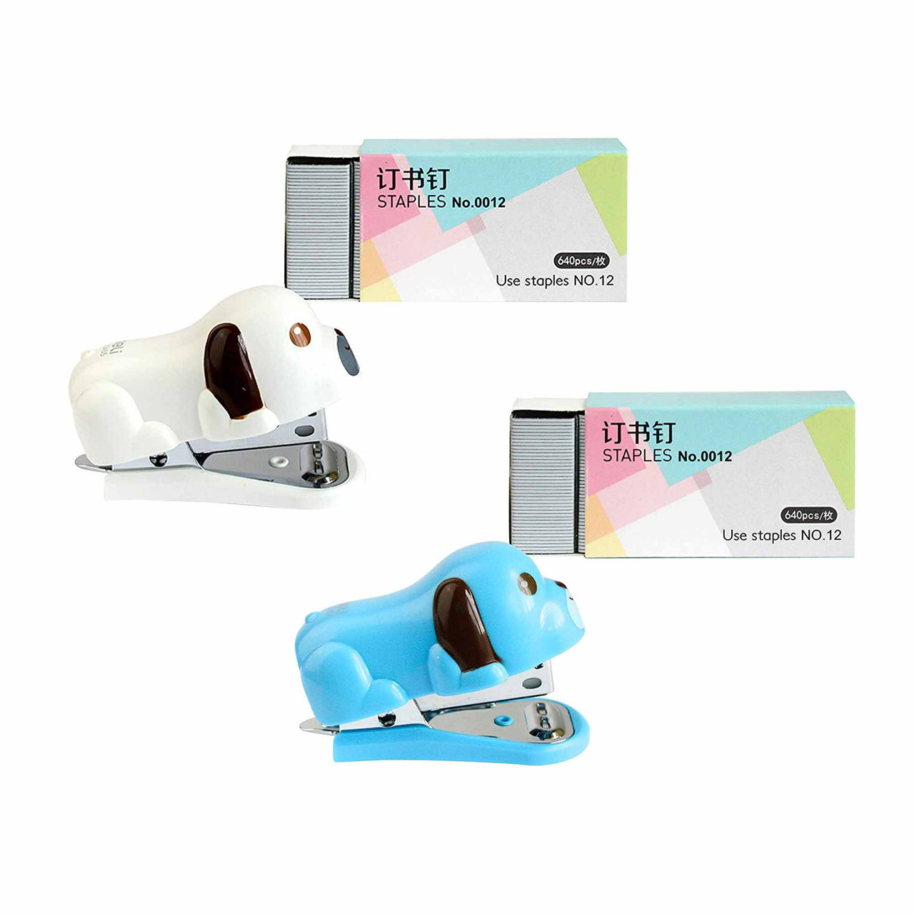 Small Puppy Stapler - Set of 2