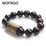 Buddhist Scriptures Beads Bracelet