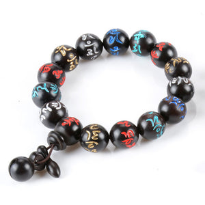 Wooden Engraved Charm Beads Stretch Bracelet