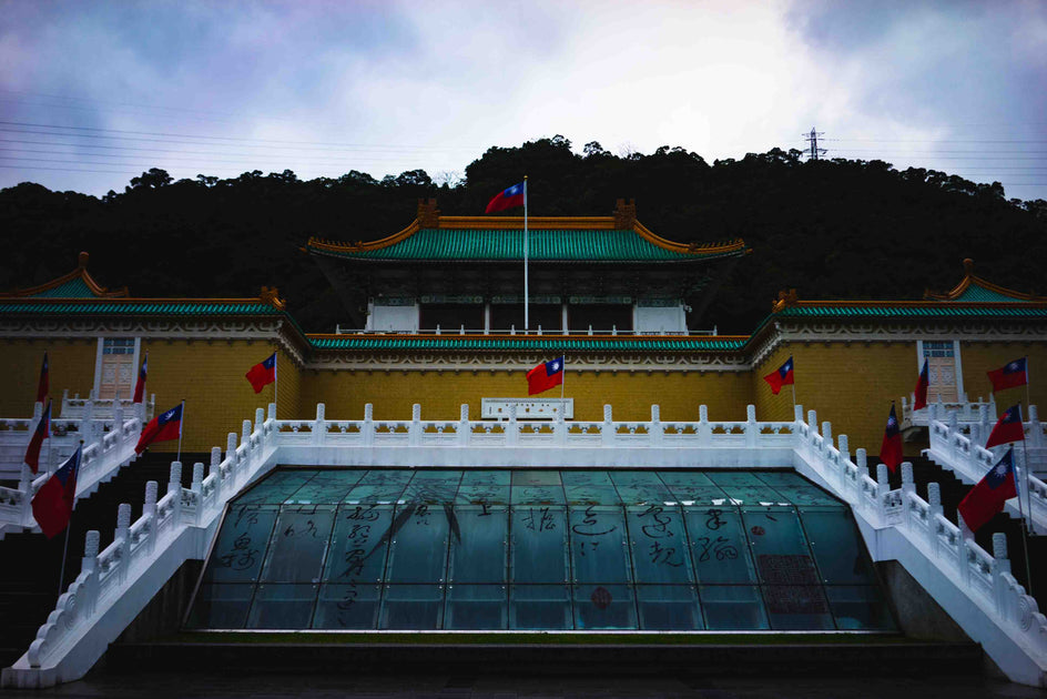 Travel & Explore, a Photowalk & Guide to the National Palace Museum, Taipei, Taiwan (國立故宮博物院)
