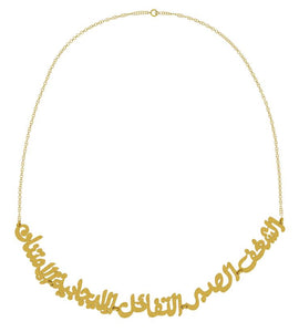 5 Qualities Arabic Gold