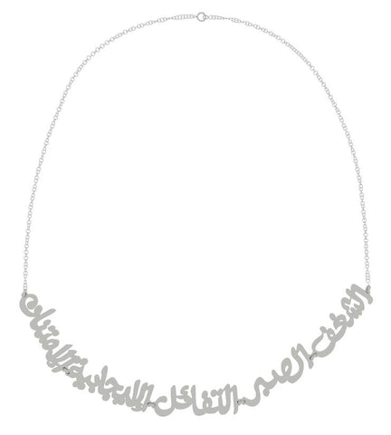 5 Qualities Arabic Silver