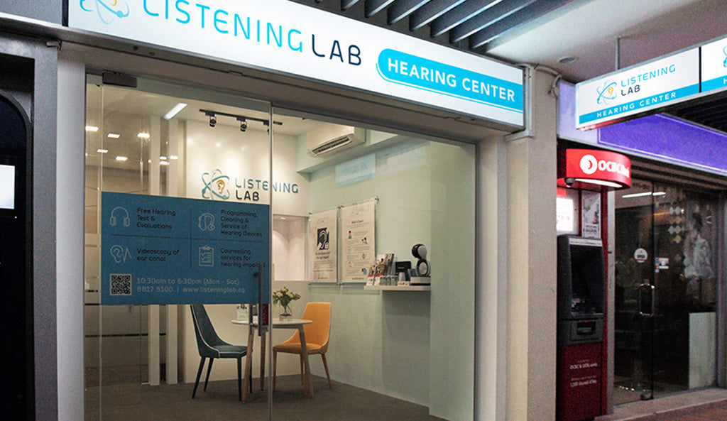 Simei hearing centre