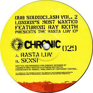 Dub Soundclash Volume 2 - DOUBLE EP