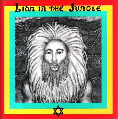 Lion In The Jungle - 3 White Label Records (3 Record Version) - ** LAST ONE **