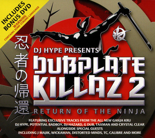 Dubplate Killaz Volume 2: Return Of The Ninja