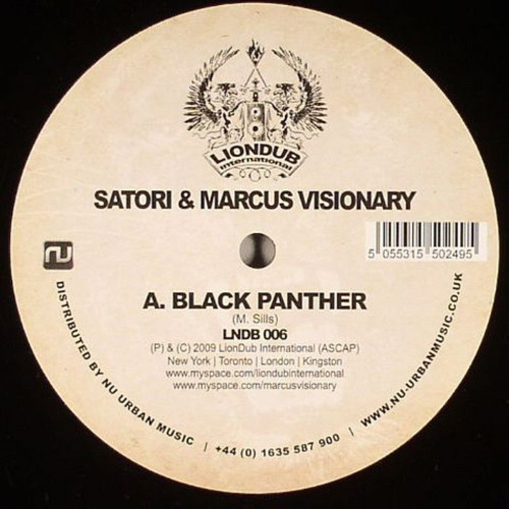 Black Panther / Mama So Divine Remix