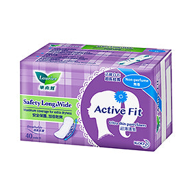 Laurier Active Fit Safety Long & Wide Pantyliner 40s/12