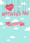 Light green happy mothers day photography backdrops