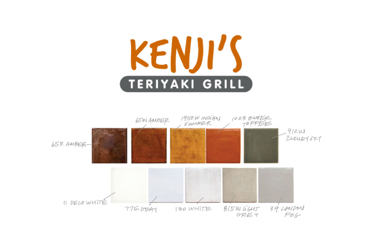 OrangeFishScaleTile_KenjiTeriyakiHeader Kenji's Teriyaki Grill with a Side of Moroccan Fish Scales Kitchens Restaurants   OrangeWhiteFishScales Kenji's Teriyaki Grill with a Side of Moroccan Fish Scales Kitchens Restaurants   Glazebrandcolors Kenji's Teriyaki Grill with a Side of Moroccan Fish Scales Kitchens Restaurants
