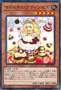 LVP1-JP043 Madolche Puddingcess Common