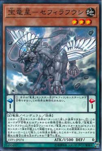 LVP1-JP074 Zefraxi, Treasure of the Yang Zing Common