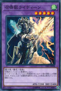 LVP1-JP098 Invoked Raidjin Common