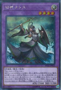 RC02-JP022 Elder Entity N'tss Secret Rare