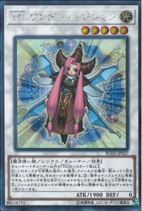 RC02-JP027 T.G. Wonder Magician Secret Rare