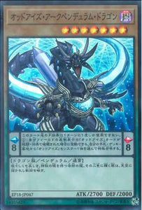 EP18-JP047 Odd-Eyes Arc Pendulum Dragon Super Rare
