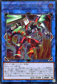CIBR-JP042 Borreload Dragon Ultimate Rare