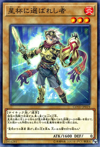 COTD-JP019 Chosen by the World Chalice Common