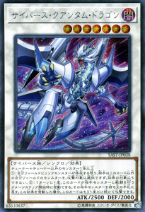 SAST-JP038 Cyberse Quantum Dragon Secret Rare