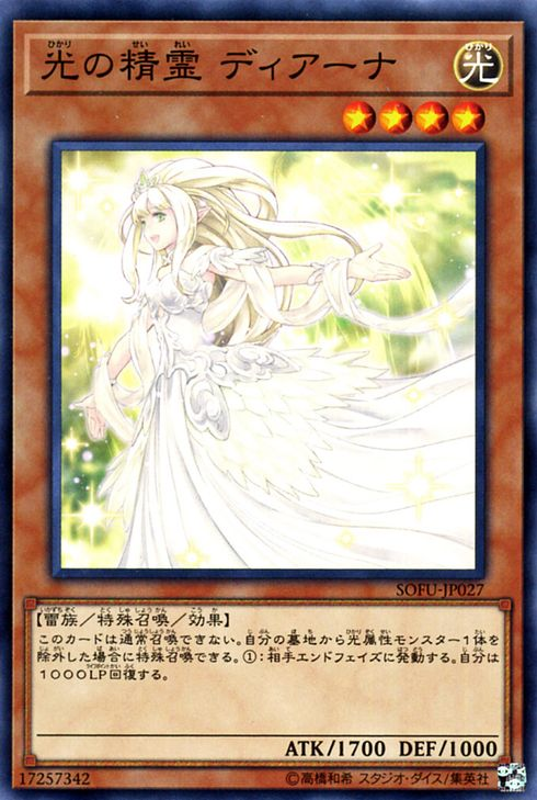 SOFU-JP027 Diana the Light Spirit Common