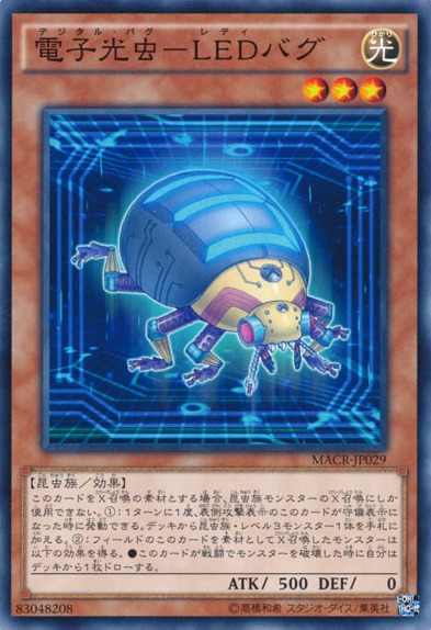 MACR-JP029 Digital Bug LEDybug Common