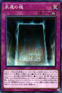 LGB1-JP004 Eternal Soul Normal Parallel Rare
