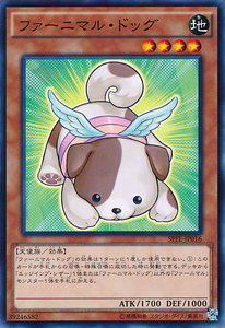 SPFE-JP016 Fluffal Dog Common