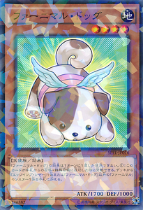 SPFE-JP016 Fluffal Dog Common Parallel