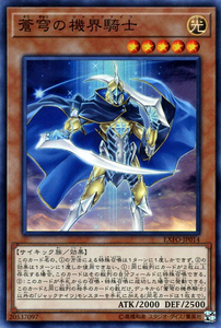 EXFO-JP014 Jack Knight of the Blue Sky Super Rare