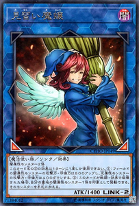 CYHO-JP049 Little Witch's Apprentice Rare