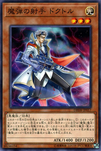 DBSW-JP017 Magical Musketeer Doc Common