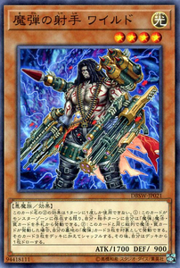 DBSW-JP021 Magical Musketeer Wild Common