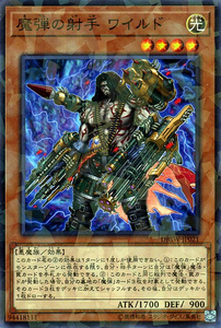 DBSW-JP021 Magical Musketeer Wild Common Parallel