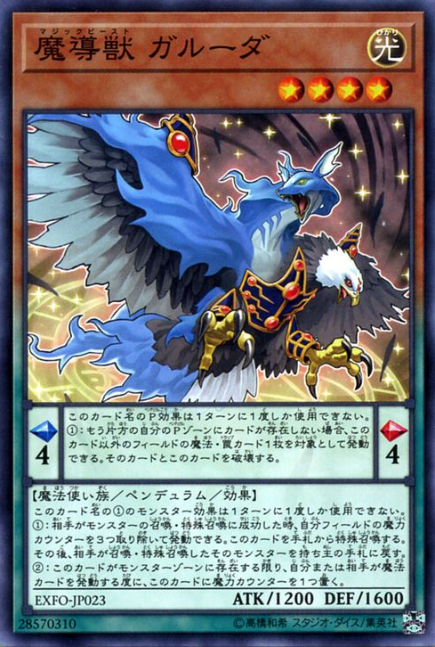 EXFO-JP023 Mythical Beast Garuda Common