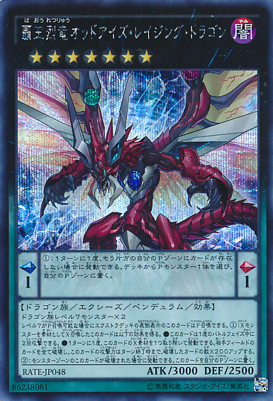 RATE-JP048 Odd-Eyes Raging Dragon Secret Rare