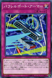 EXFO-JP066 Parallel Port Armor Common
