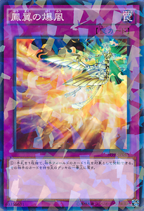 SPFE-JP045 Phoenix Wing Wind Blast Common Parallel