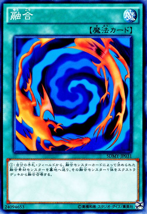 18SP-JP208 Polymerization Super Rare