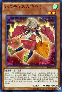 DBHS-JP002 Prayer of Nephthys Super Rare