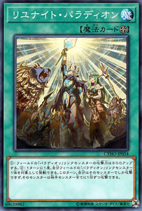 CYHO-JP054 Reunite Palladion Common