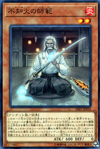 SAST-JP018 Shiranui Sensei Common