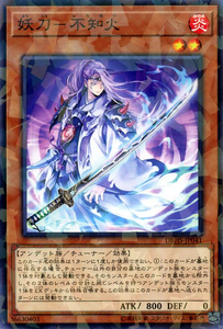 DBHS-JP041 Shiranui Spectralsword Common Parallel