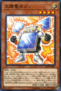 FLOD-JP027 Solar Batteryman Common
