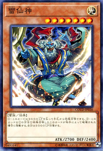 COTD-JP036 The Ascended of Thunder Normal Rare