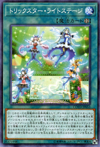 COTD-JP053 Trickstar Light Stage Common