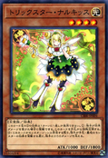CIBR-JP004 Trickstar Narkissus Common