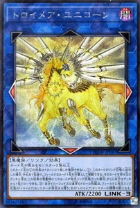 FLOD-JP047 Knightmare Unicorn Secret Rare