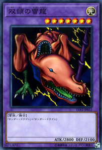 LVP2-JP012 Twin-Headed Thunder Dragon Common