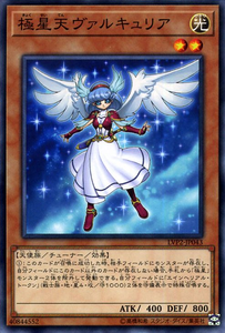 LVP2-JP043 Valkyrie of the Nordic Ascendant Common